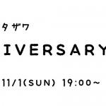 "<span class=""title"">BUSHITSUシモキタザワ 1st ANNIVERSARY   PARTY</span>"
