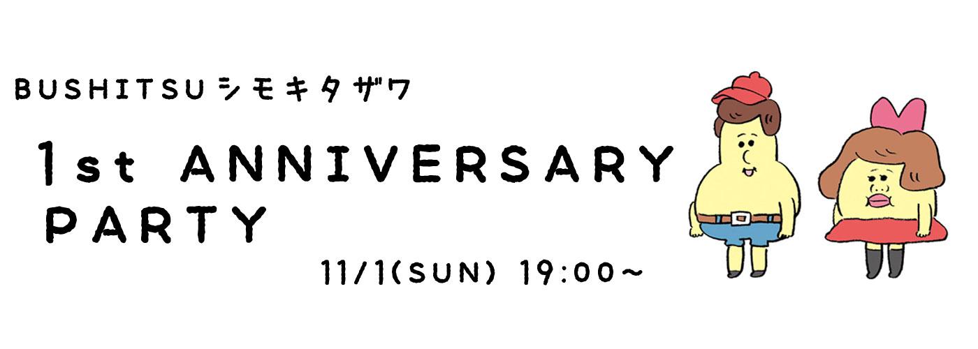 bushi2topdagashi1のコピーのコピー